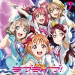 Nghe nhạc Love Live! Sunshine!! Aqours Original Song CD7 Mp3 miễn phí