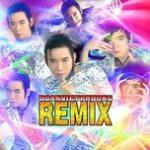 Download nhạc mới Dance Remix 2014 hay online