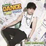Download nhạc Dance Remix hay online
