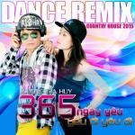 Tải nhạc mới Dance Remix Country House 2015 trực tuyến