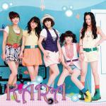 Tải nhạc hay Rock U (1st Mini Album) Mp3 hot