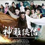Tải nhạc online Tân Thần Điêu Đại Hiệp 2014 OST hot