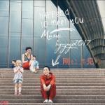 Tải bài hát mới Thanh Minh Thượng Hà Đồ (清明上河图) hay online