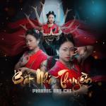 Download nhạc hot Nghìn Mắt Nghìn Tay Mp3 online