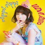 Download nhạc hay Hajimaritai Kanon (始まりたいカノン) Mp3 trực tuyến