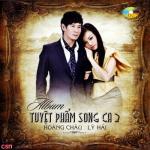 Download nhạc hot Thao Thức Vì Em trực tuyến