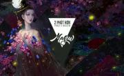 Xem video nhạc 2 Phút Hơn (Masew Remix) mới online